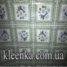Клеёнка Ласщенка без основы 1.2-50 м Украина - L-11D